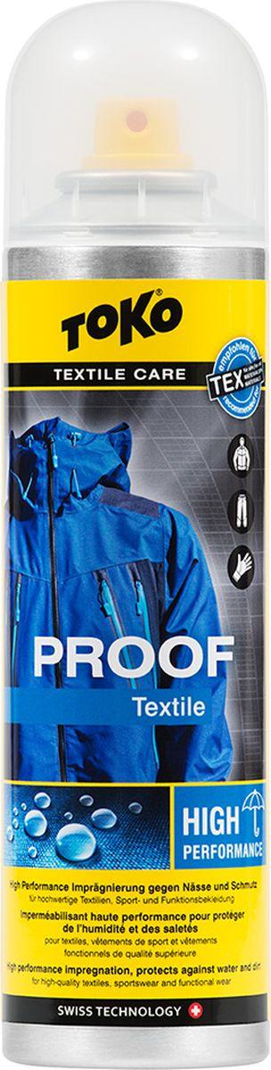 Водоотталкивающее средство для одежды Toko Textile Proof, 250 мл цена