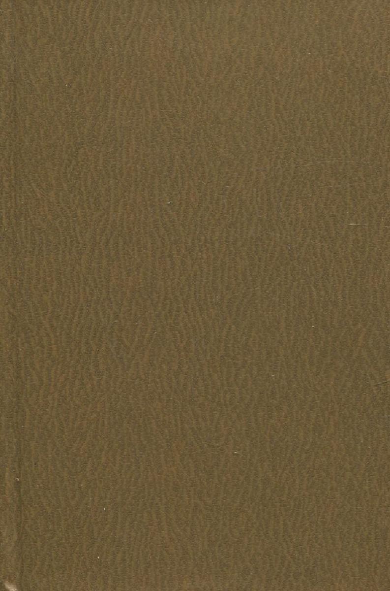 Л.Н. Толстой Л. Н. Толстой. Собрание сочинений в 12 томах. Том 1. Детство. Отрочество. Юность (миниатюрное издание)