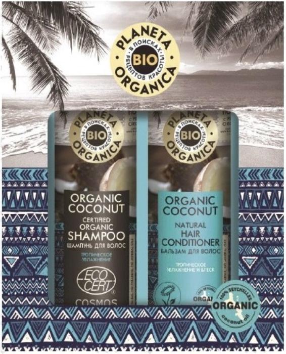 Косметический набор для волос Planeta Organica Тропическое увлажнение и блеск волос