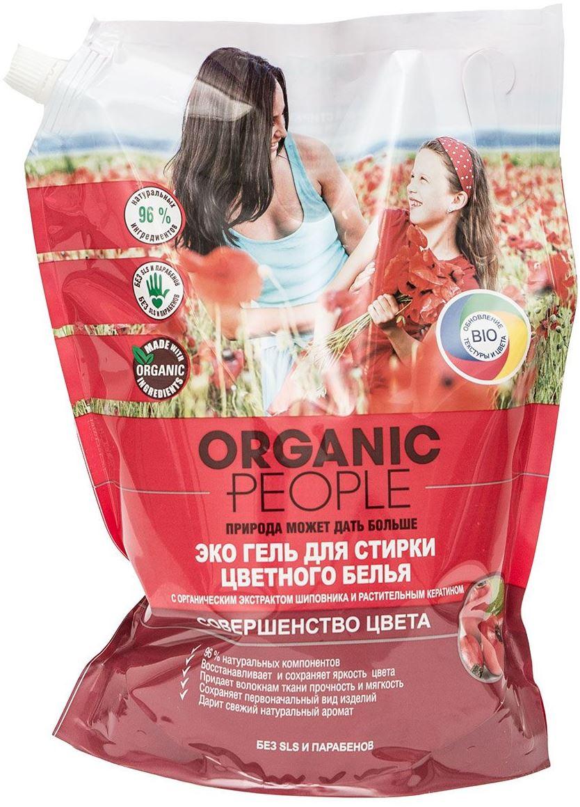 Жидкое средство для стирки Organic People Для стирки цветного белья