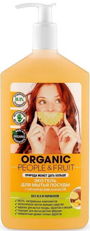 Средство для мытья посуды Organic People &Fruit С органическим ананасом organic people эко спрей для сантехники и кафеля 500мл