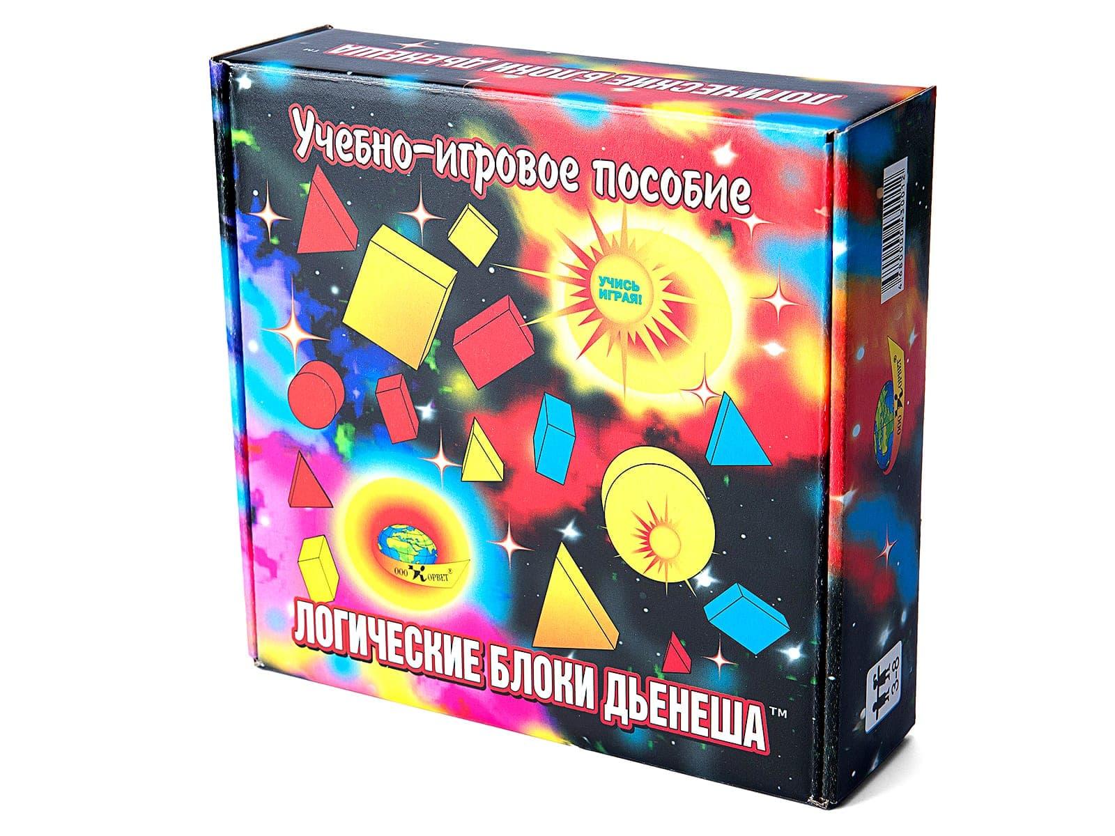Обучающая игра Корвет Логические блоки Дьенеша желтый, синий, красный
