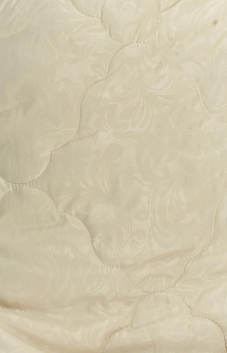 Одеяло Sova & Javoronok, 137592343, 200 х 220 см, бежевый