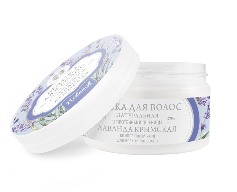 Натуральная маска для волос Дом природы Лаванда крымская с протеинами пшеницы, 250 гр