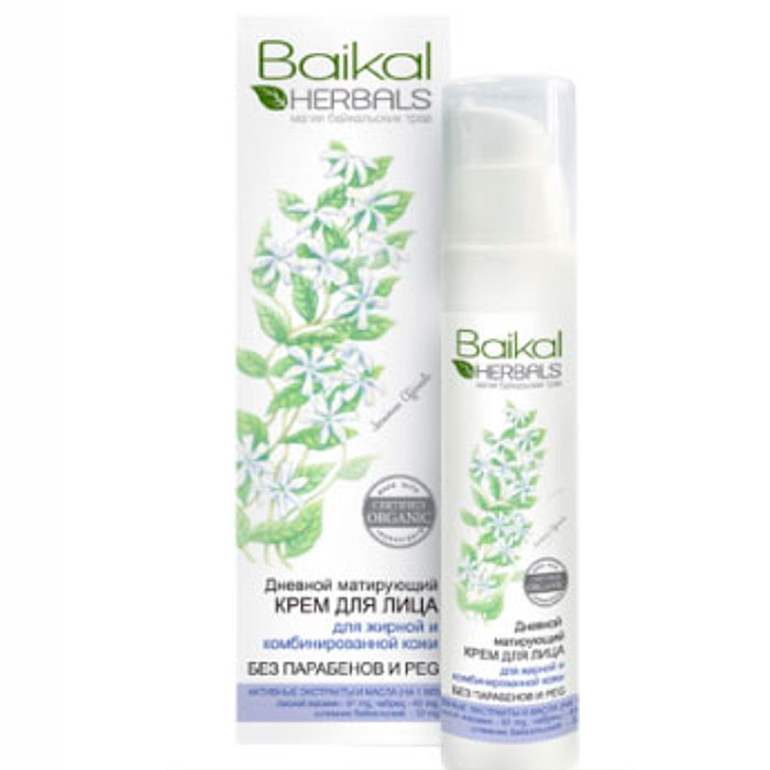 Крем для ухода за кожей Baikal Herbals Дневной матирующий недорого