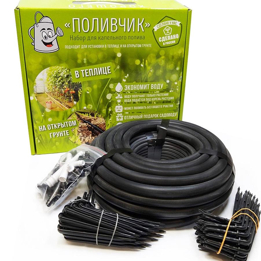 Система полива поливчик PL07 Набор капельного полива на 64 растения