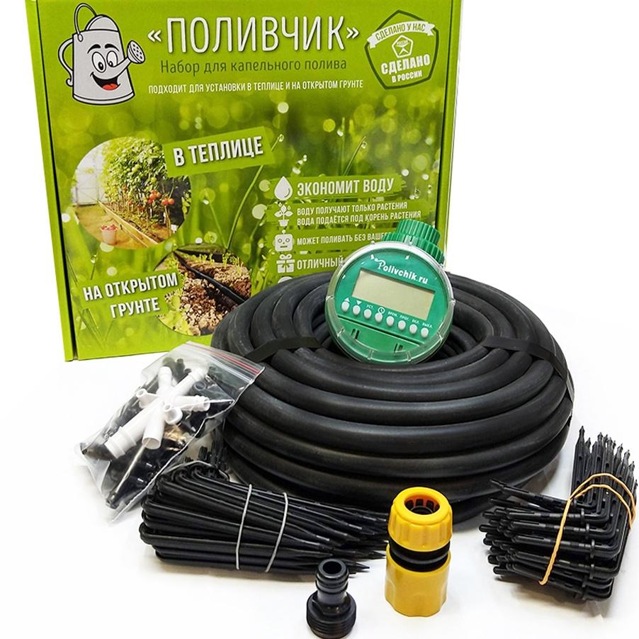 Система полива поливчик PL09 Набор капельного полива на 64 растения с таймером