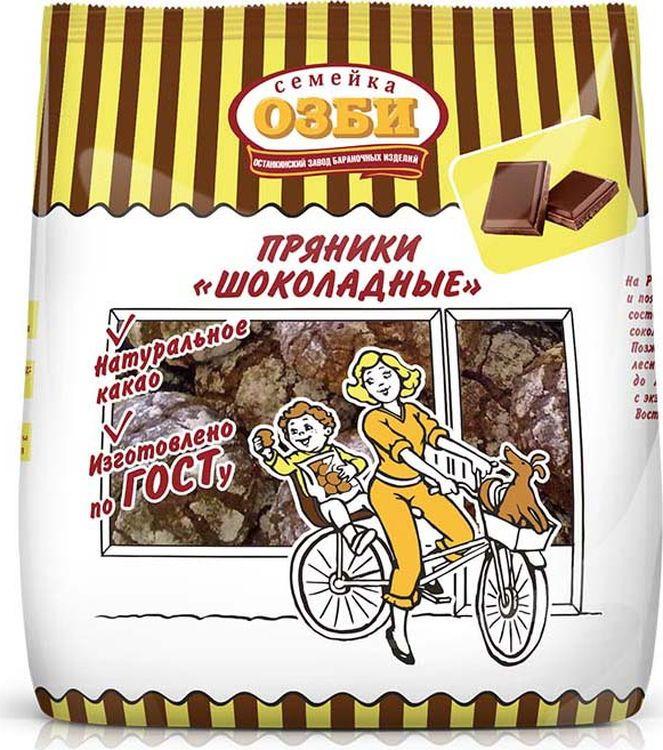 Пряники Семейка ОЗБИ Шоколадные заварные, 400 гр брошь кошачья семейка