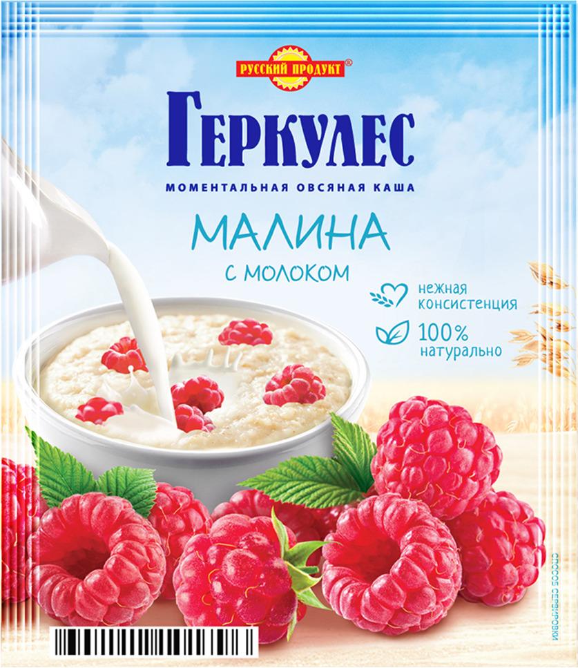 Русский продукт Геркулес овсяная каша с малиной и молоком, 30 шт по 35 г