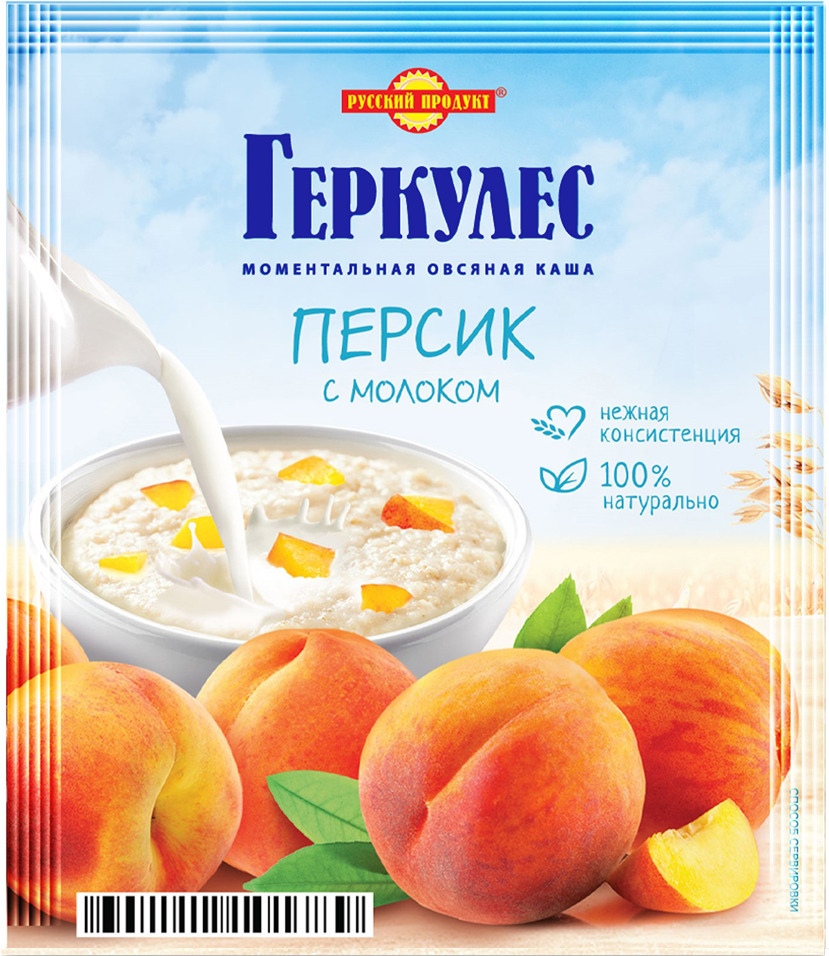Русский продукт Геркулес овсяная каша с персиками и молоком, 30 шт по 35 г русский продукт геркулес овсяная каша с клубникой 30 шт по 35 г