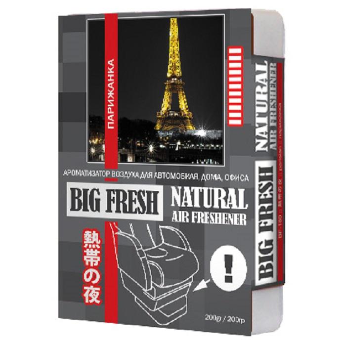 Автомобильный ароматизатор FKVJP BIG FRESH Парижанка, серый цена 2017