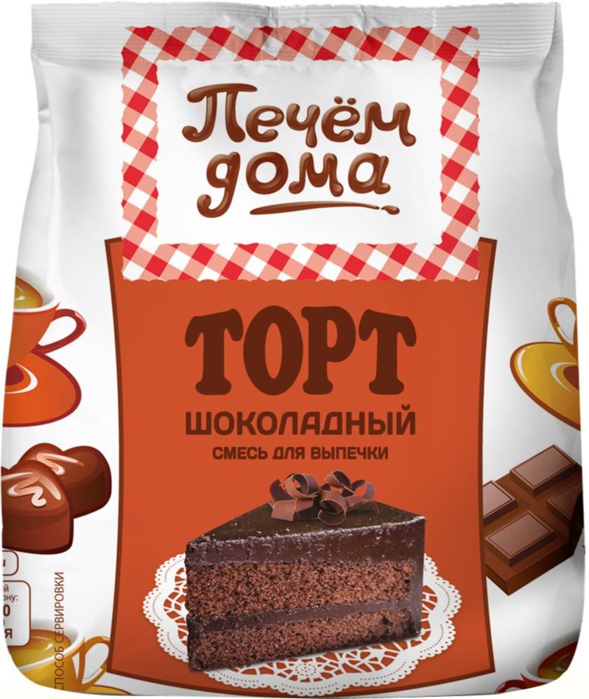Фото - Печем дома Торт шоколадный смесь для выпечки, 400 г все для дома