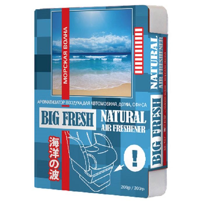 Автомобильный ароматизатор FKVJP BIG FRESH морская волна, голубой, синий, белый цена 2017