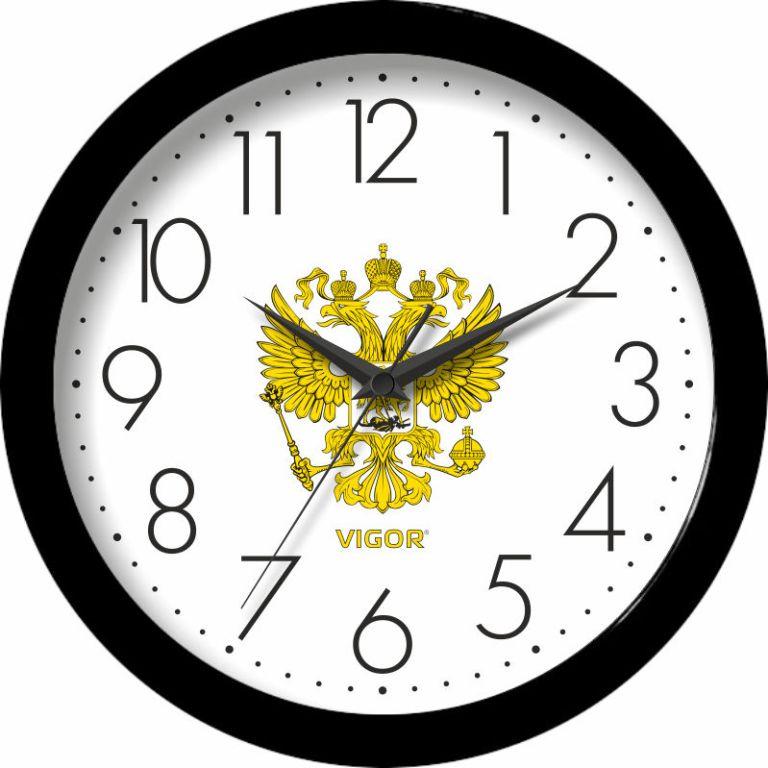 Настенные часы VIGOR Д-29 Герб РФ adidas vigor 90