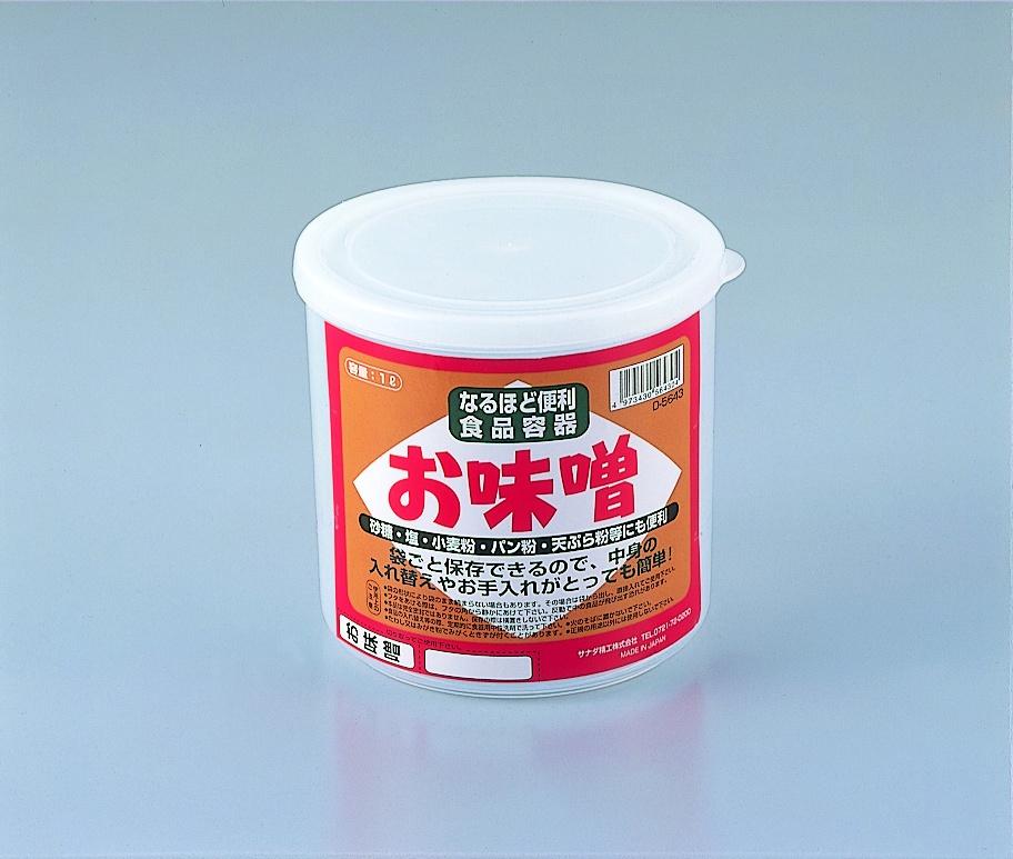 Банка для сыпучих продуктов Sanada D-5643A, прозрачный