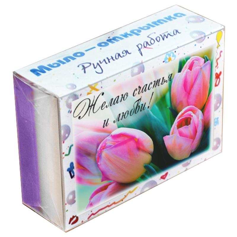 Мыло туалетное ЭЛИБЭСТ натуральное глицериновое ухаживающее, мыло-открытка «Желаю счастья и любви!» с нестираемой картинкой, небольшой оригинальный подарок, 100 гр