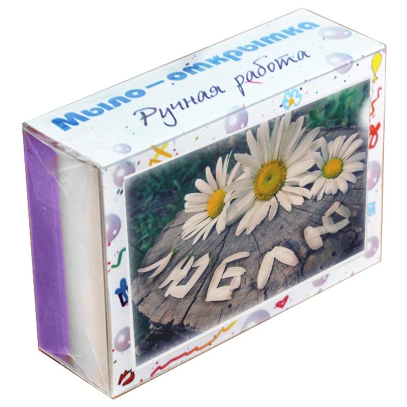 Мыло туалетное ЭЛИБЭСТ натуральное глицериновое ухаживающее, мыло-открытка «Люблю» с нестираемой картинкой, небольшой оригинальный подарок, 100 гр