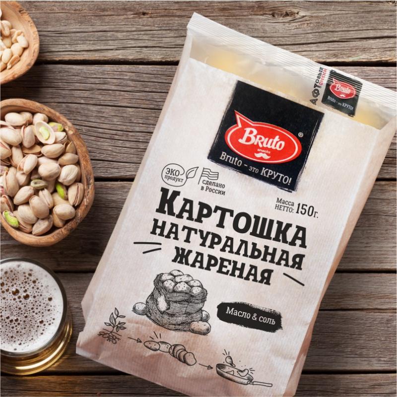 Чипсы BRUTO Картофель с солью, Соль, Картофель, 150 чипсы bruto тапас сметана лук 75