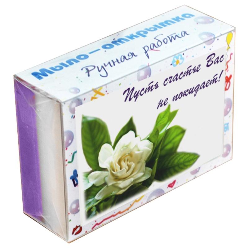 Мыло туалетное ЭЛИБЭСТ натуральное глицериновое ухаживающее, мыло-открытка «Пусть счастье Вас не покидает!» с нестираемой картинкой, небольшой оригинальный подарок, 100 гр