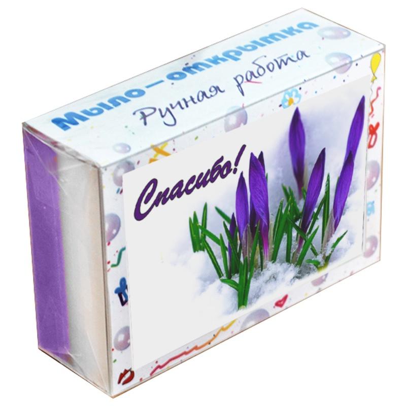 Мыло туалетное ЭЛИБЭСТ натуральное глицериновое ухаживающее, мыло-открытка «Спасибо!» с нестираемой картинкой, небольшой оригинальный подарок, 100 гр