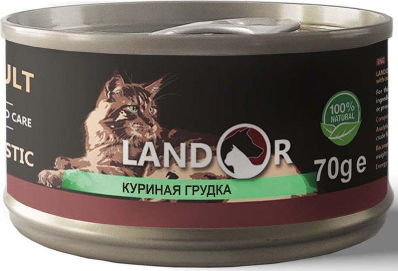 Корм консервированный Landor, для взрослых кошек, куриная грудка, 70 г