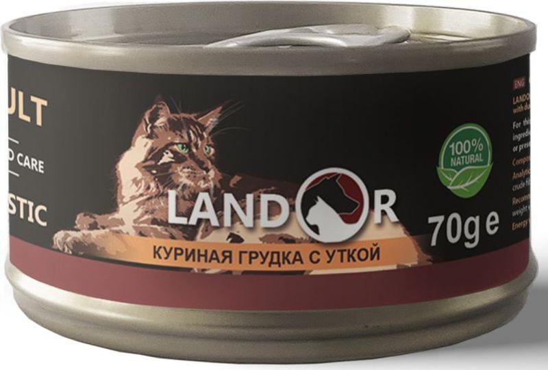 Корм консервированный Landor, для взрослых кошек, куриная грудка с уткой, 70 г