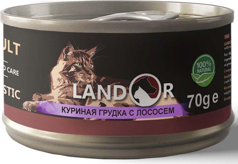 Корм консервированный Landor, для взрослых кошек, куриная грудка с лососем, 70 г