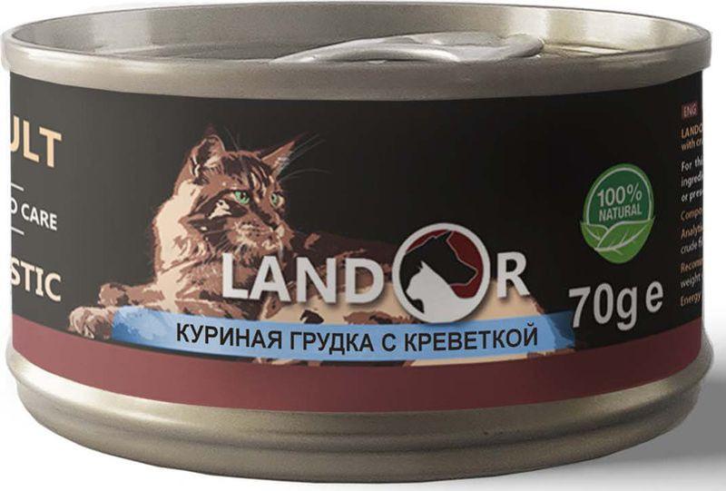 Корм консервированный Landor, для взрослых кошек, куриная грудка с креветкой, 70 г