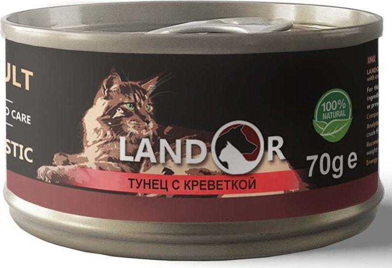Корм консервированный Landor, для взрослых кошек, тунец с креветкой, 70 г