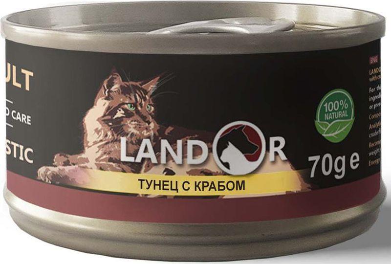 Корм консервированный Landor, для взрослых кошек, тунец с крабом, 70 г