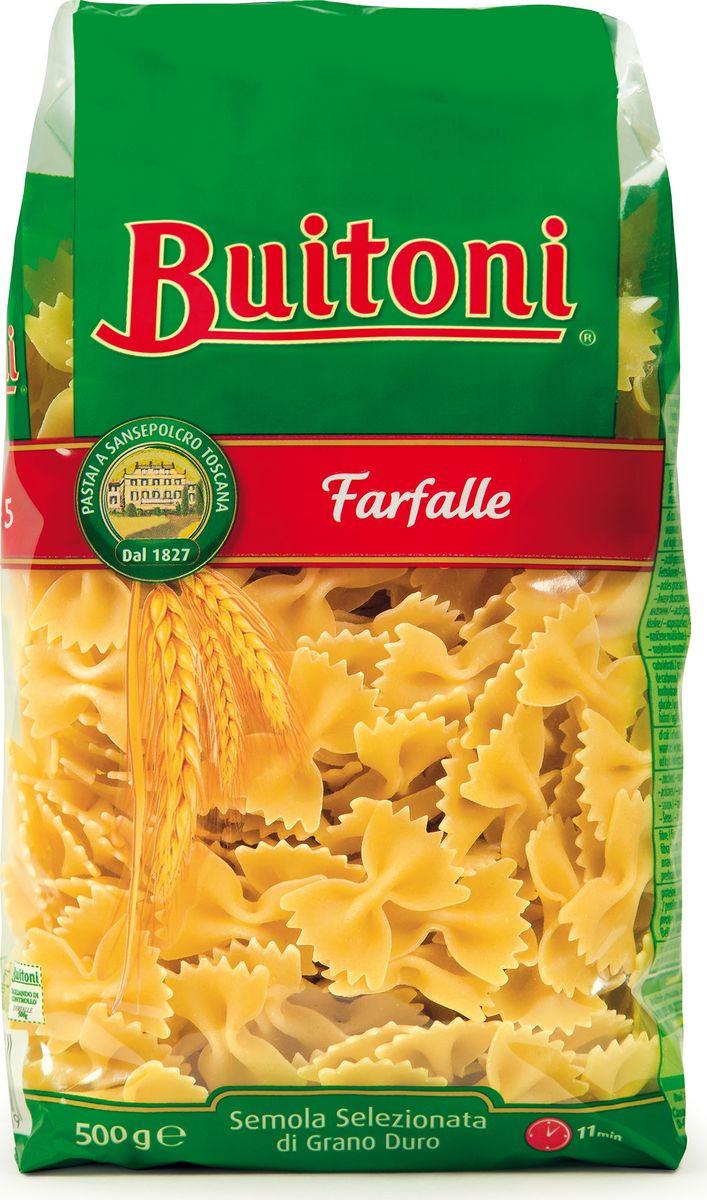 Макароны Buitoni Farfalle 5, 500 г