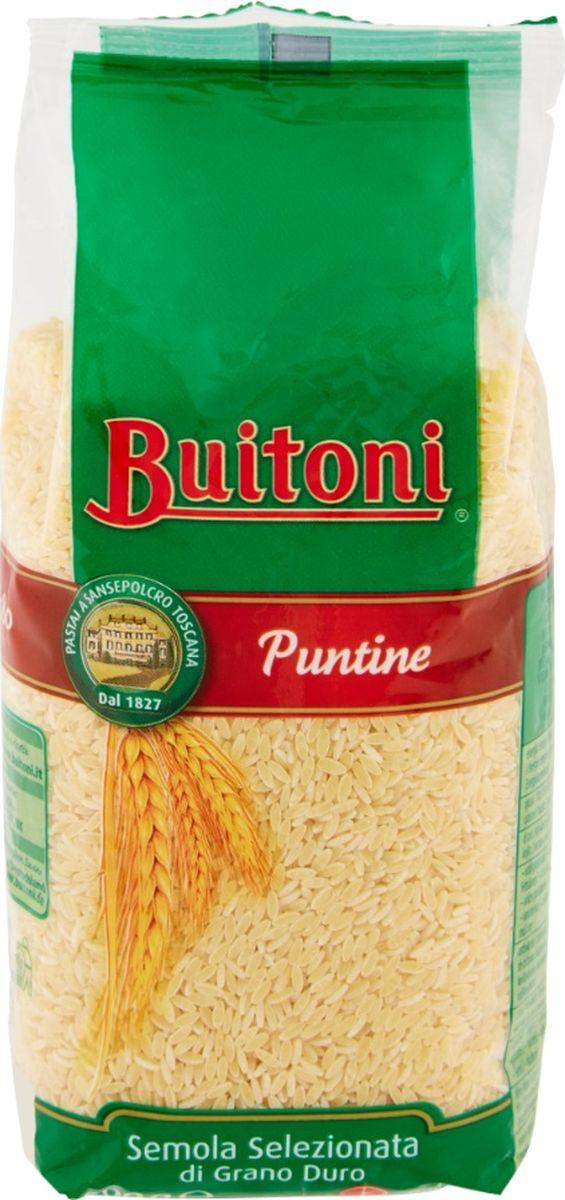 Макароны Buitoni Puntine 180, 500 г
