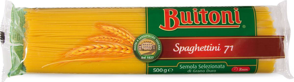 Макароны Buitoni Spaghettini 71, 500 г
