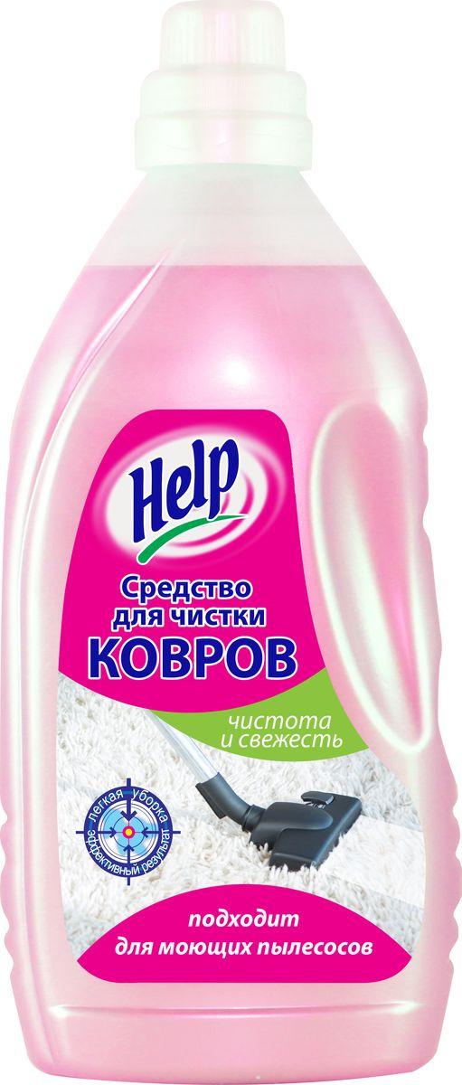 Средство для чистки ковров Help, 1 кг средство для чистки bosch 00311860