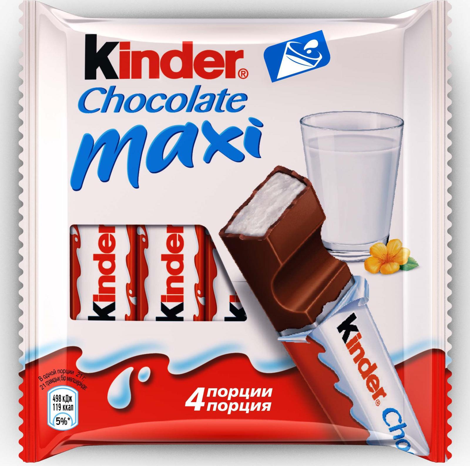Kinder Chocolate Maxi шоколадный батончик молочный, 4 шт по 21 г десерты kinder kinder surprise для девочки 20 г