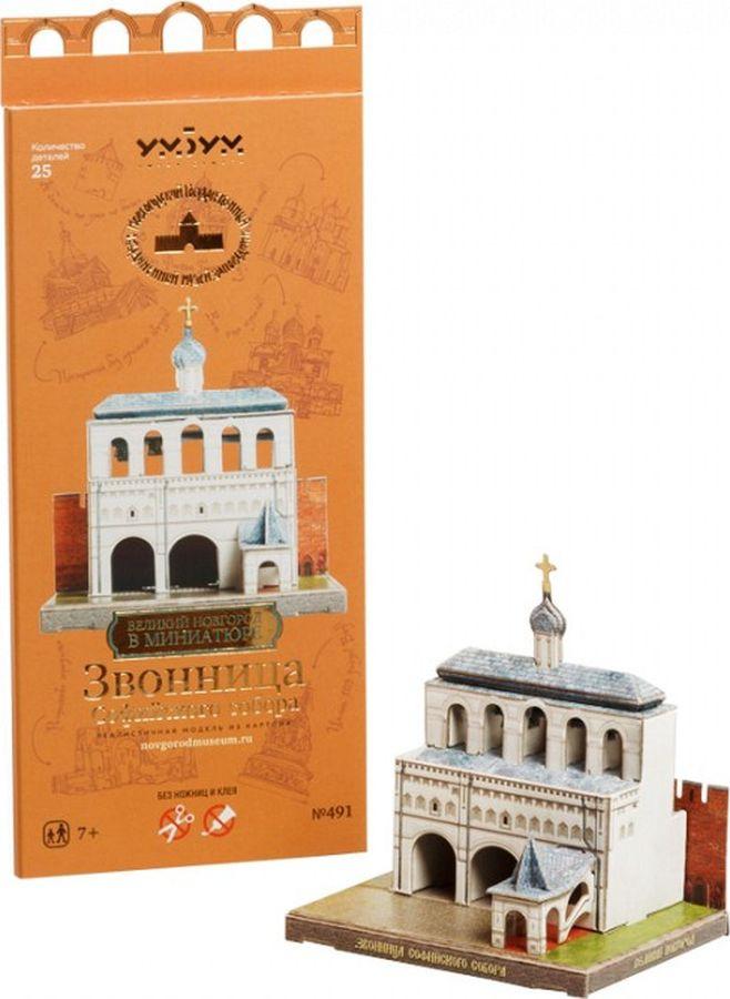 Бумажный конструктор Умная Бумага Города в миниатюре Великий Новгород Звонница Софийского собора