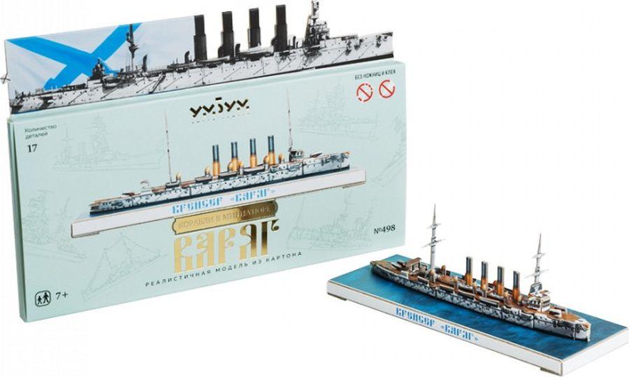 Бумажный конструктор Умная Бумага Корабли в миниатюре Варяг звезда модель крейсер варяг 9014