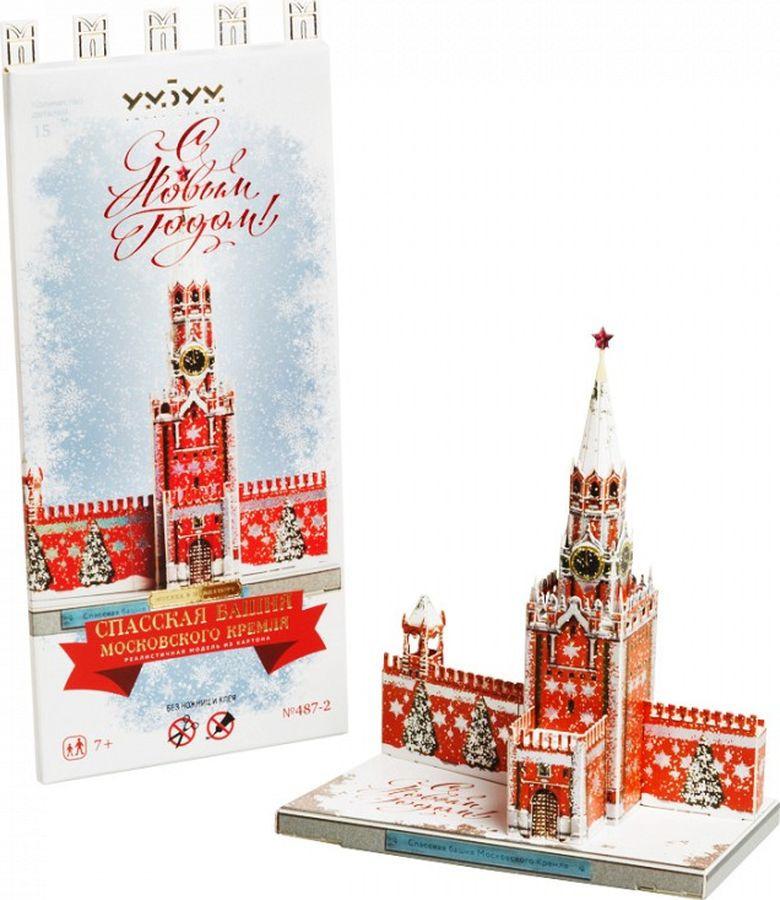 Бумажный конструктор Умная Бумага Москва в миниатюре Спасская Башня Московского Кремля бумажный конструктор умная бумага аврора 477
