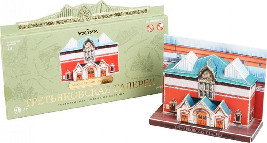 Бумажный конструктор Умная Бумага Москва в миниатюре Третьяковская галерея бумажный конструктор умная бумага аврора 477