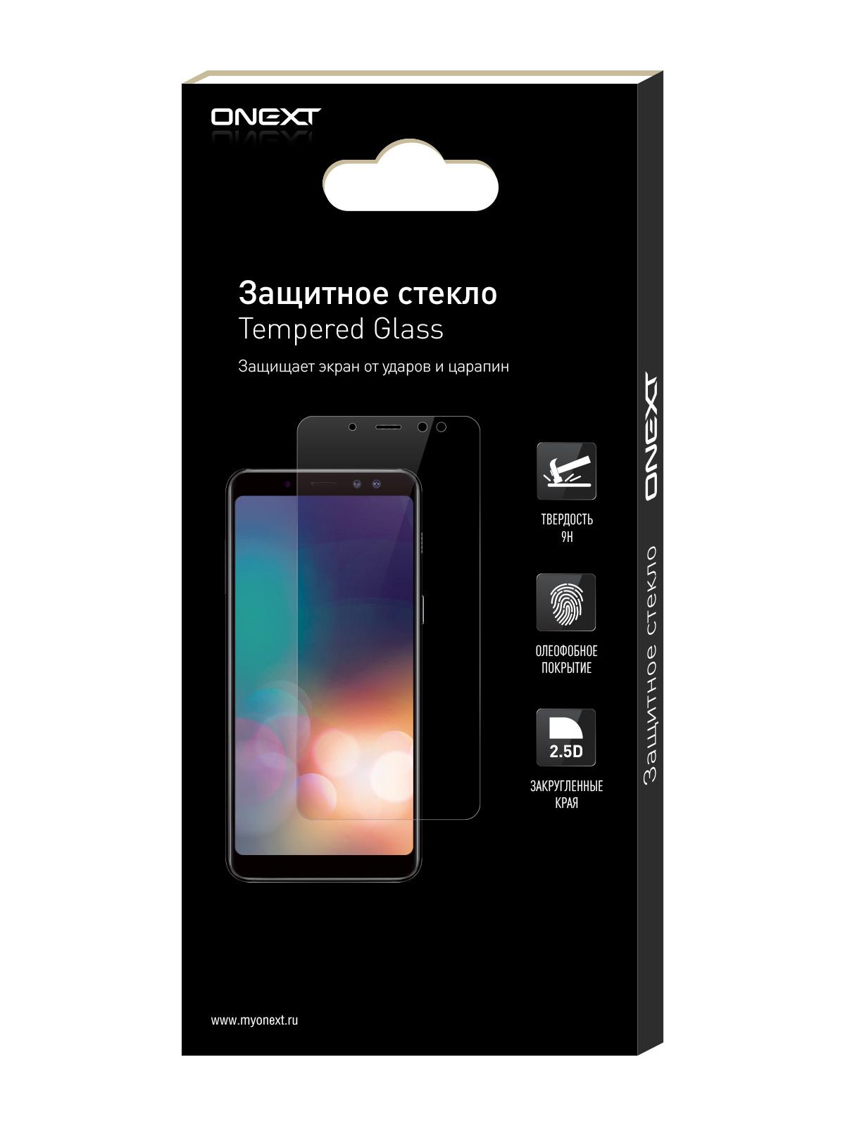 Защитное стекло ONEXT Fly FS505 Nimbus 7 аккумулятор для телефона craftmann bl6424 для fly fs505 nimbus 7 senseit a109 305878ar prestigio wize n3 psp3507 duo