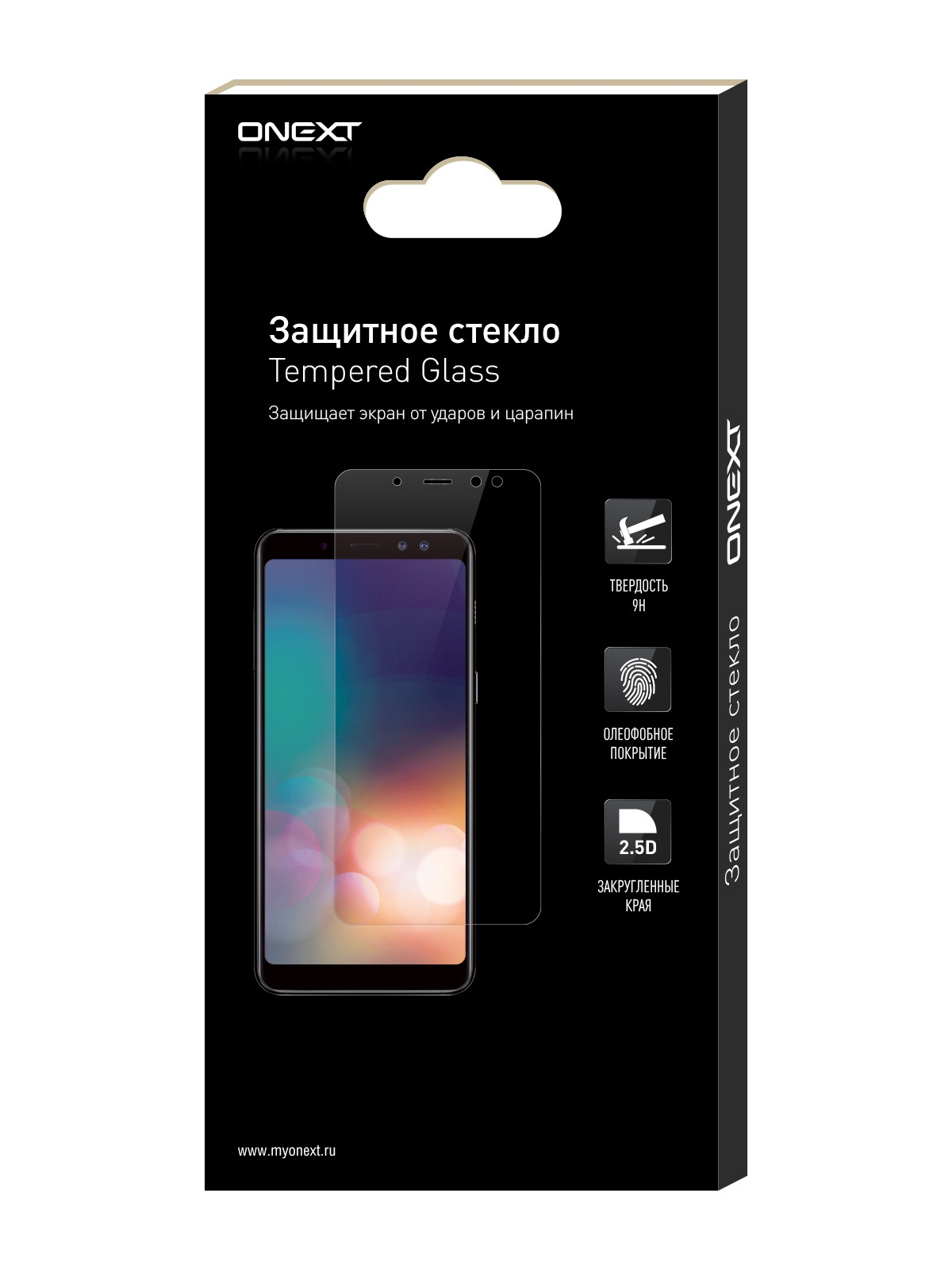 купить Защитное стекло ONEXT Asus Zenfone Go ZB500KL/ZB500KG по цене 300 рублей
