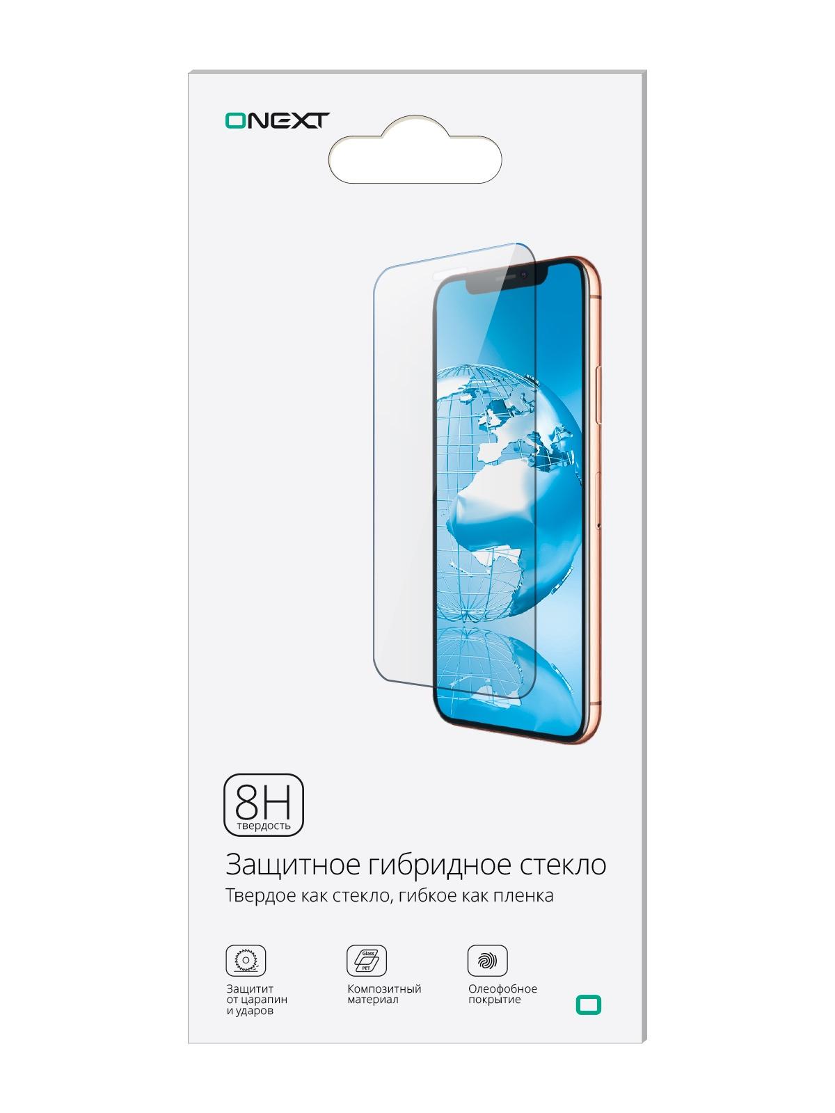 Защитное стекло ONEXT Huawei Y6/Y6 Prime (2018) защитное стекло для huawei y6 prime 2018 onext 3d изогнутое по форме дисплея с черной рамкой