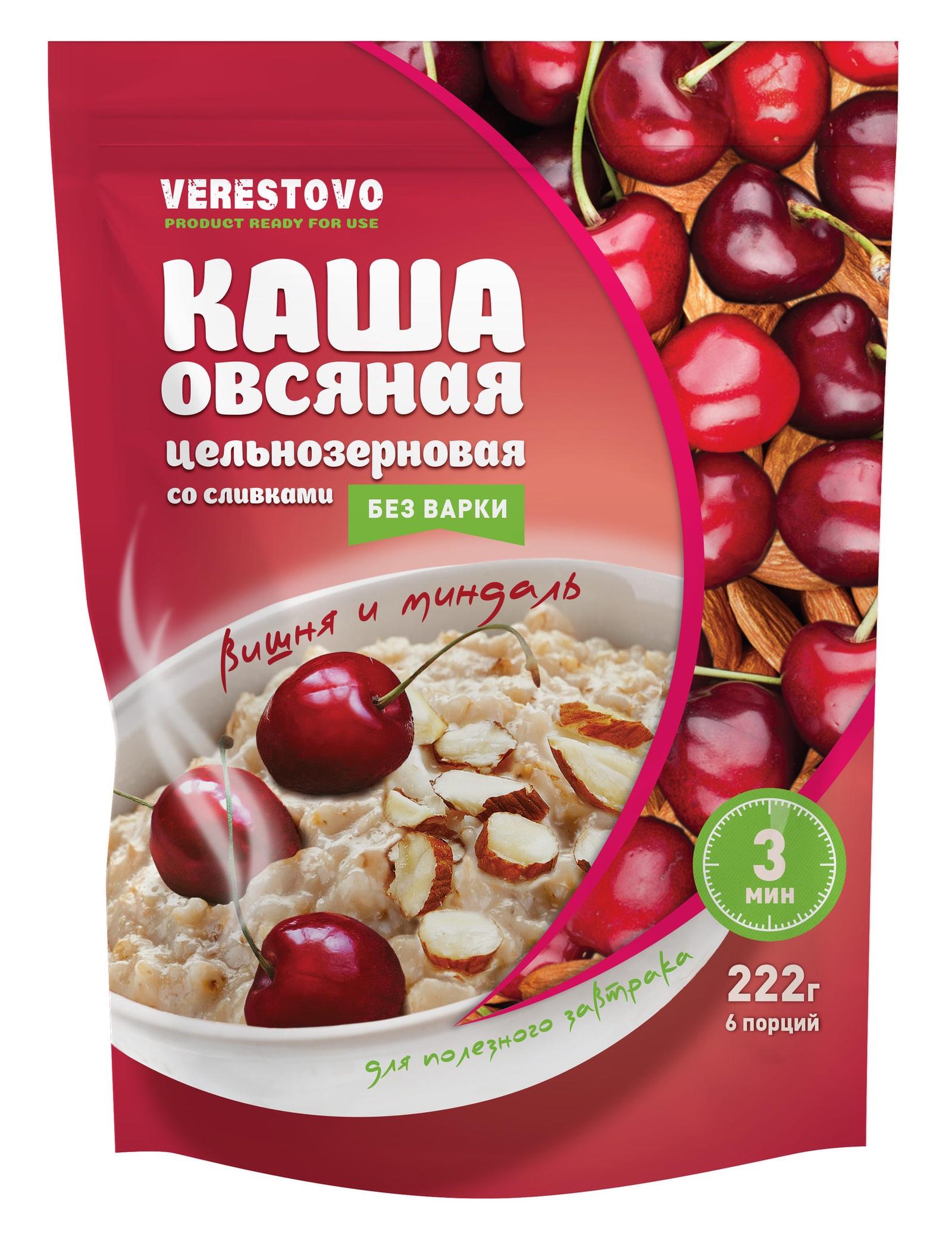 Каша Овсяная моментального приготовления со сливками VERESTOVO Вишня и миндаль, 222г, порционная, 6 шт по 37г