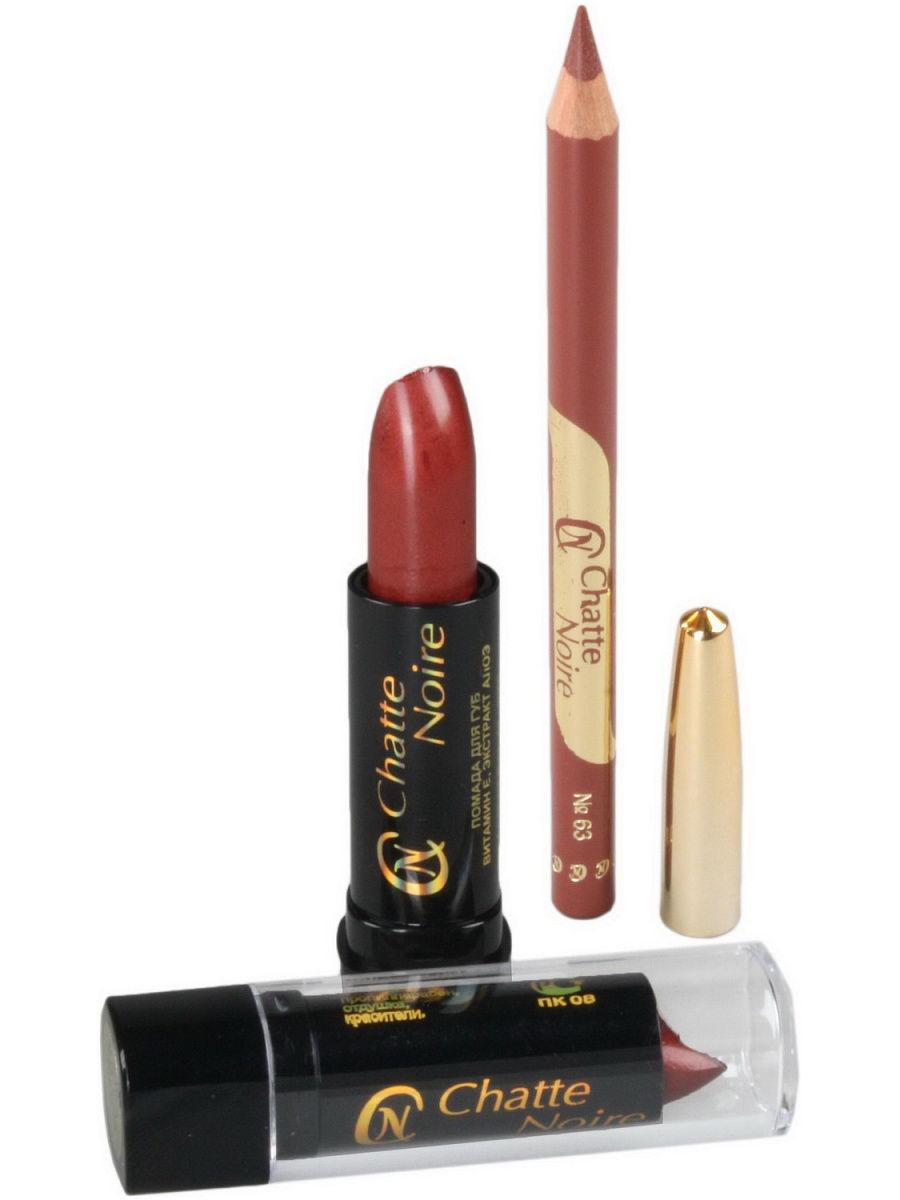 Набор декоративной косметики Chatte Noire 80017