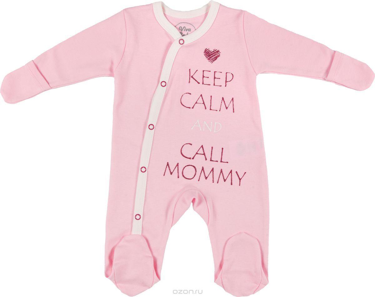 Комбинезон домашний Viva Baby комбинезон домашний для новорожденных viva baby цвет розовый d3101 2 размер 62