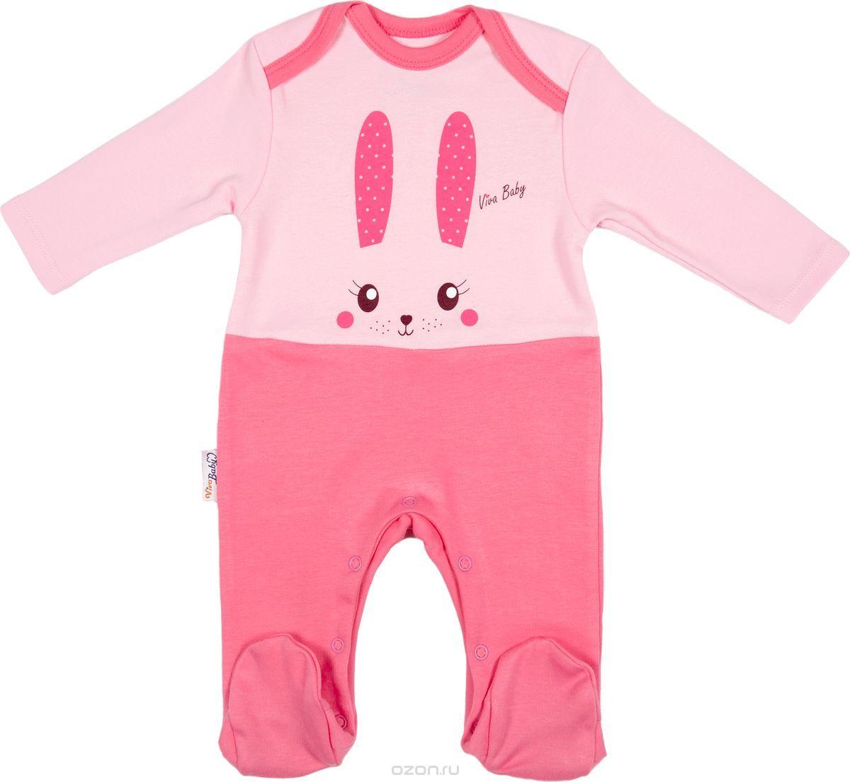 Комбинезон домашний Viva Baby комбинезон домашний для новорожденных viva baby цвет розовый d2301 2 размер 62