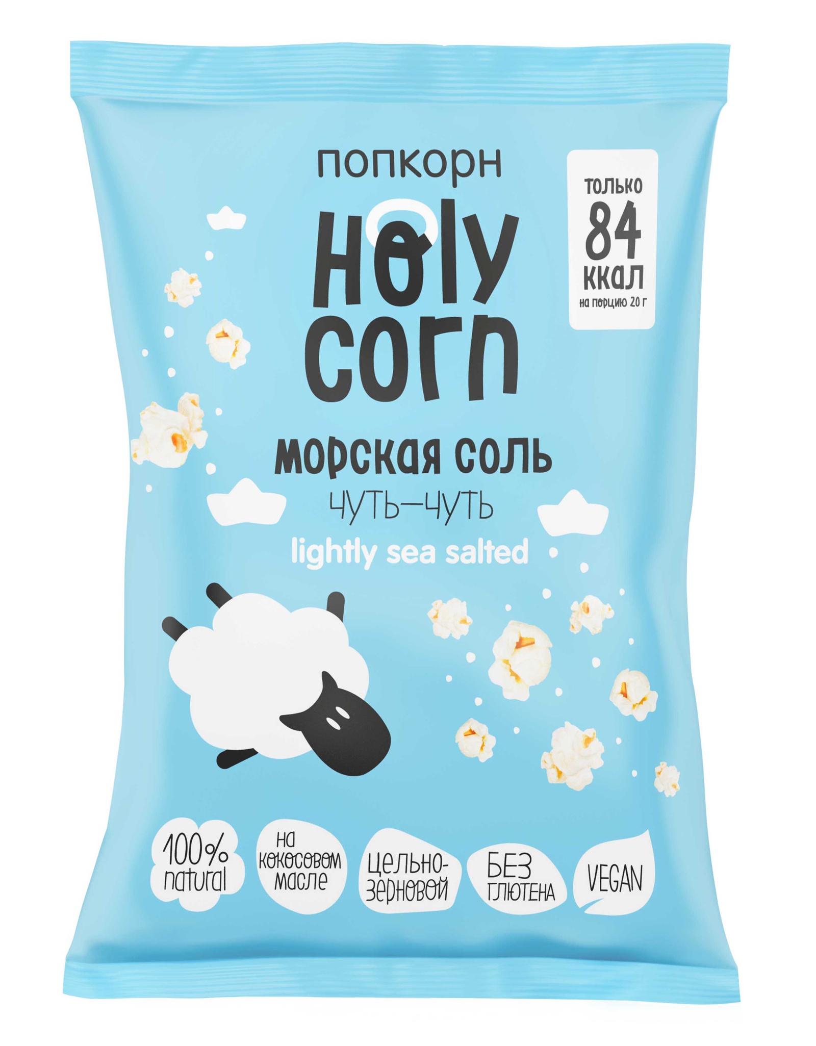 Набор попкорн 8 шт, HOLY CORN, морская соль, большие пачки 60 г/шт