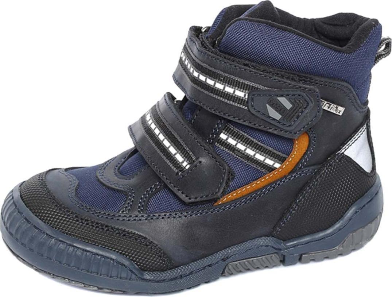 Ботинки Minimen цены онлайн