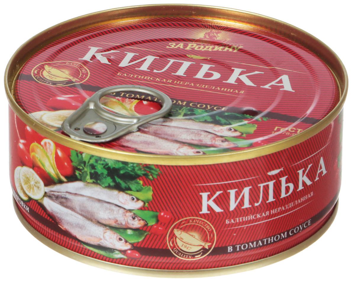 Килька балтийская За Родину неразделанная в томатном соусе, 240 г бычки аквамарин в томатном соусе 240 г