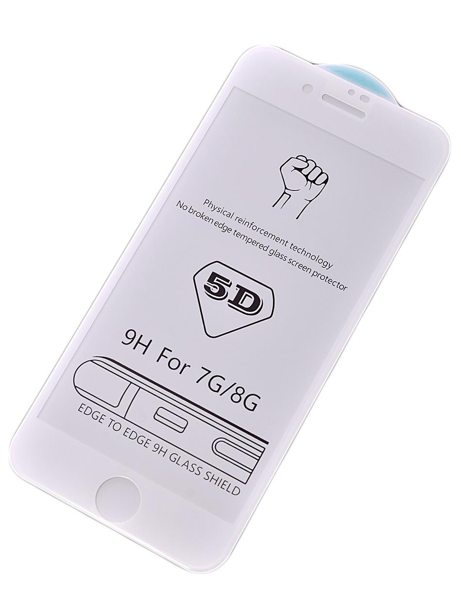 Защитное стекло на IPHONE 7/8 G